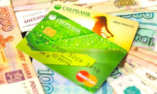 Сбербанк обрадует россиян деньгами