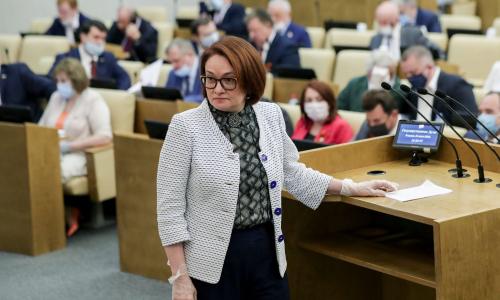 В ЦБ рассказали о дизайне новой 100-рублевой купюры
