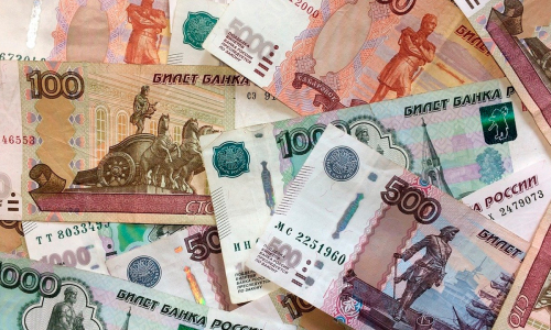 Финансист назвал лучший способ вложить 100 тысяч рублей