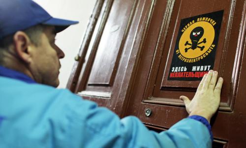 Банки отдали коллекторам рекордный объем долгов россиян