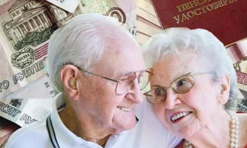 Малоизвестная льгота для пенсионеров