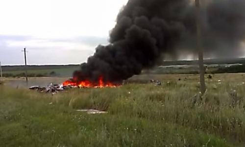 Болгары назвали Украину виновной в катастрофе «Боинга» в Донбассе
