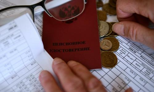 Сколько нужно откладывать, чтобы накопить на пенсию