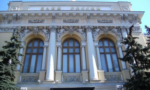 Российские банки предупредили ЦБ о массовом закрытии отделений