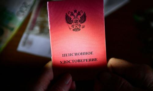 Россиянам объяснили, что делать при неправильном расчете пенсии