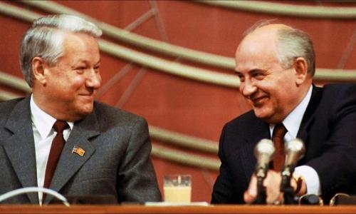 Ельцин или Горбачёв. Кто виноват и что делать?