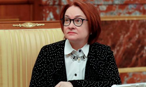 Коснется кошельков 20 млн россиян. Что Набиуллина готовит населению РФ