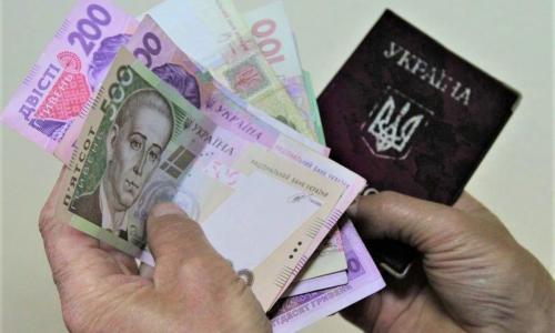 Украинцам пересчитают пенсии и зарплаты: кому и на сколько повысят выплаты