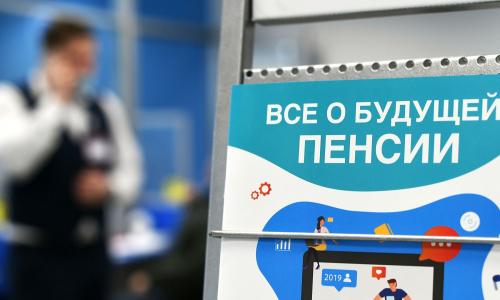 В России социальные пенсии проиндексируют на 7,7%