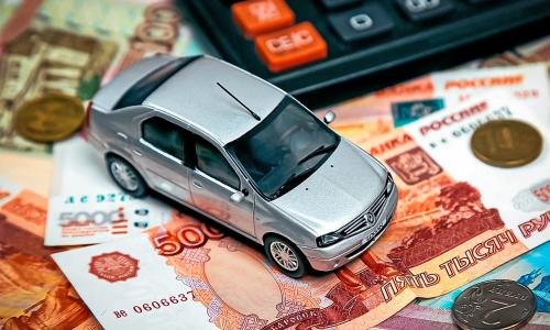В России предложили отменить транспортный налог