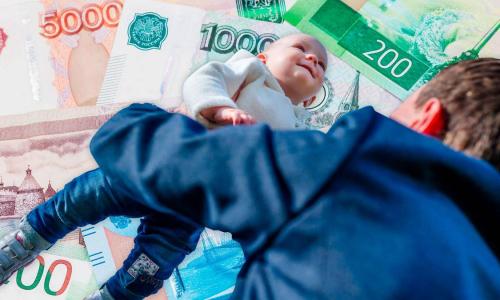 В России изменится способ получения детских пособий
