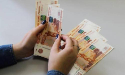 Минтруд рассказал о денежной выплате каждому работающему россиянину