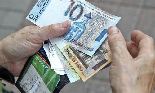 В Минтруда Беларуси раскрыли, можно ли будет наследовать пенсию