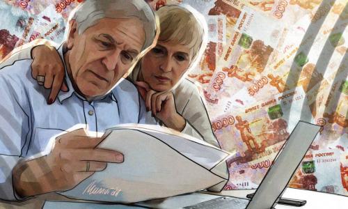 Россиянам напомнили о досрочной пенсии