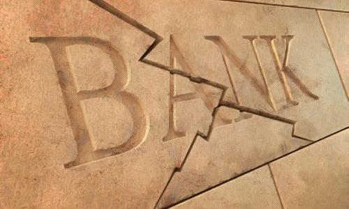 Надо ли платить кредит, если банк обанкротился